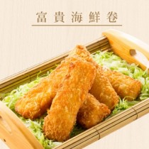【臻美蔬果】黃金海鮮捲